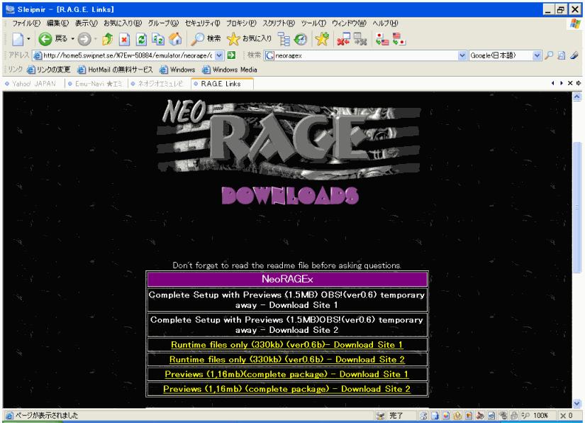 neoragex complete